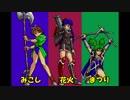 ハドソンの名作RPG!!天外魔境Ⅱを実況プレイ part.68