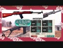 けものフレンズの動物紹介っぽく81式自動歩槍を紹介してみた。