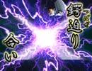 【プレイ動画】 新スーパーロボット大戦 part67