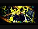 Giga - 劣等上等 ft.鏡音リン・レン【MV】