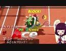 """【VOICEROID実況】きりたん""""が""""学ぶマリオテニスエース Part02"""
