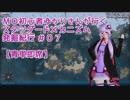 【MTG】初心者ゆかりさんが行くスタンダードメカニズム発掘紀行#07【青単即席】