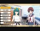 【咲-saki-全国編Plus】葱vs咲全国編Plus #01予兆(再アップ)