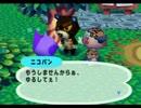 ◆どうぶつの森e+ 実況プレイ◆part65 thumbnail
