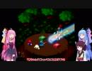 【VOICEROID実況】茜の気楽なマリオRPG part4【スーパーマリオRPG】