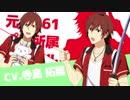 【祝4周年】315 STARS-introduction【SideM】