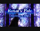 【Project Diva Future Tone】「Rosary Pale」Clean PV(ローザ・ブルー)