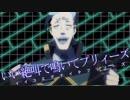 【プレイ動画】ガンヴォルトハードモード+ギドラ縛りpart1