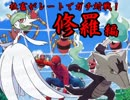 【ポケモンUSM】社畜がレートでガチ対戦! 修羅編前編