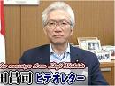 【西田昌司】西日本豪雨の教訓~国が果たすべき責任とは?[桜H30/7/12]