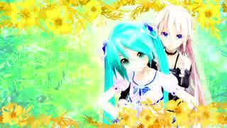 心に夢を君には愛を/KinKi Kids VOCALOID cover