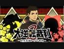 【ポケモンUSM】くらえ!逆転裁判パーティ2!Part1【ゆっくり実況】