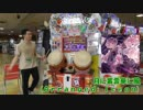 【第10回東方ニコ童祭】「NECOSen東方魔窟音ゲー部」活動報告 thumbnail