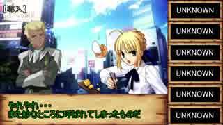 【シノビガミ】メガミリンカーネーション1話 【実卓リプレイ】