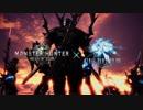 MHW×FF14コラボ『モンスターハンター:ワールド』無料アップデート第4弾紹介映像