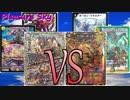 新型ドルスザクVSまたまたリベンジ!?5C‼【Pleasure Sky】DM対戦動画!25戦目!