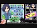 パワプロ11超決定版ペナント 広島日本一RTA 2分31秒/オリックス 2分40秒