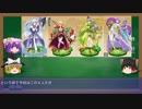 【ゆっくり解説動画】フラワーナイトガール 花騎士図鑑11ページ目