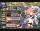 【花騎士】サフランと一緒に生放送級_1PTクリア