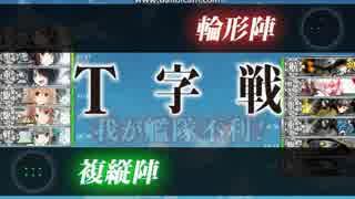 【5-3】新編成「三川艦隊」、鉄底海峡に突入せよ!【サブ島沖海戦】編