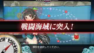 【5-4】新編成「三川艦隊」、鉄底海峡に突入せよ!【サーモン海域】編