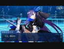 Fate/Grand_Orderを実況プレイ サクラ迷宮/M 後編