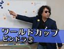 """『村上春樹の""""敵""""とは何か?〜ダリフラ・ひそね・ピンドラ10〜12話解説..."""