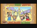 【実況】『キングダムハーツ 3D HD』で夢の世界に飛び立つ Part15【銃士】