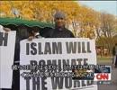 ムスリム「バッキンガム宮殿をモスクに建て替えろ」 ← 日本も他人事ではない、今こそ「反撃の旭日旗」を掲げよ!