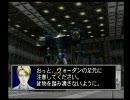 リモートコントロールダンディ 第4話 猛特訓 ロボット操縦