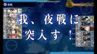 【5-5】精鋭「二七駆」第一小隊、出撃せよ!【サーモン海域北方】