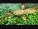 第24位:ヤマノススメ サードシーズン 第3話「飯能にアルプス!?」