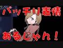 【外国人実況】バッチリ表情あるじゃん!被虐のノエル【Part12】