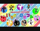 【Minecraft】いろどりクラフト【チーム実況】Part1