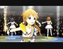 ミリシタ「UNION!!」13人ライブ ヌーベル・トリコロール衣装