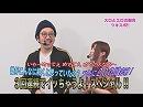 ツキとスッポンぽん 第200回 JULIA (前編)