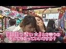 マネーのメス豚2匹目 第14回 かおりっきぃ☆VS果生梨(後半戦)