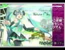 【逆音セシル】メルト【UTAUカバー】