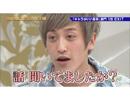ゴッドタン 2018/7/14放送分 この若手知ってんのか!? 2018 後編