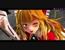 【東方MMD】 冴月麟ちゃん!! 『ピンクキャット』  1080p