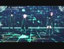 【MMDワートリ】玉狛第二 4人で[ヒビカセ]カメラ配布あり