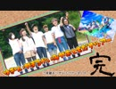 ゆきりぃやまるかいみや de アスレチックツアー【女6人旅動画】part6(最終回)