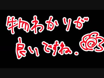 Titanfall2】ゆっくり実況第2話...