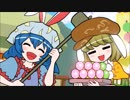 第18位:【第10回東方ニコ童祭】33・清らかな兎【東方アニメ】 thumbnail