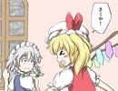 【第10回東方ニコ童祭】帰ってきた東方四コマ