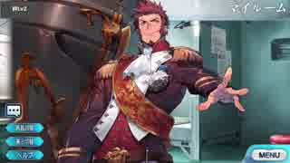 Fate/Grand Order ナポレオン マイルーム&霊基再臨等ボイス集