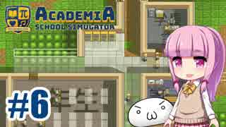 【Academia : School Simulator】一緒に学