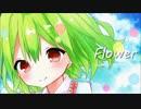 【第10回東方ニコ童祭】Flower【原曲:桜花之恋塚 ~ Flower of Japan】