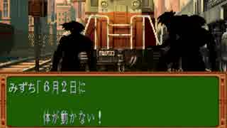 【mugen】希望vs絶望リスペクト~新章と旧章の狭間で~ part3