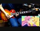 【アイカツフレンズ!】個×個をギターとベースで弾いてみた